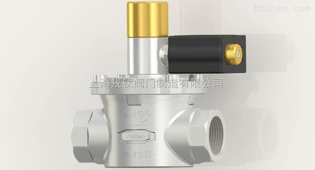 DN50G铝合金燃气安全阀