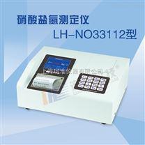 LH-NO33112硝酸盐氮含量检测仪