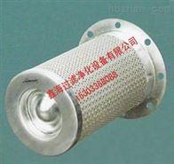 575000103/LB719/2伯格空压机滤芯