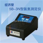 水質三氮測定儀LH-NC3M