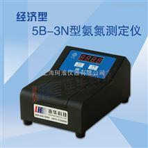 水质三氮测定仪LH-NC3M