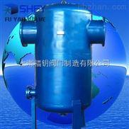旋风蒸汽汽水分离器-离心旋风蒸汽汽水分离器