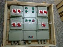 BEP56-T内置防爆电度表配电箱订做需知