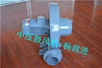 防爆鼓风机小型防爆风机750w