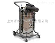虎威AVSD-25L氣動防爆工業吸塵器