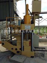 废铅重金属挂条压块机