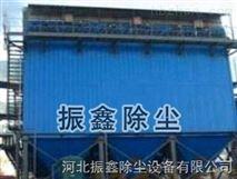 山西孝义回转反吹扁袋除尘器厂家