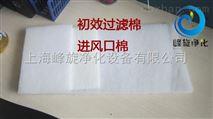 初效空氣過濾器材料上海廠家