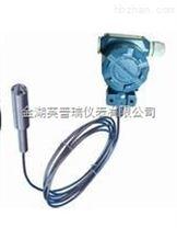 不鏽鋼毛細管導氣導壓式液位變送器