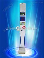 身高体重测量仪价格