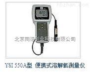 YSI便携式溶氧仪YSI550A