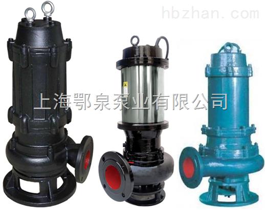 潜水式自动搅匀排污泵