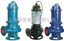 潜水式搅匀排污泵