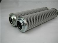 1300R010BN4HC/供应风力发电滤芯1300R010BN4HC/-V-B4-KE50