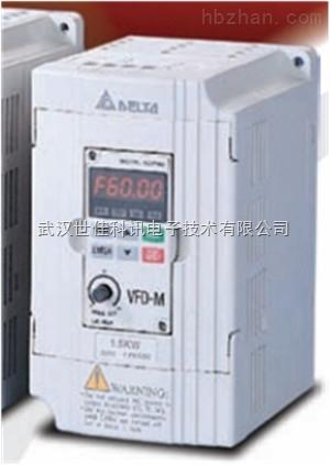 供应台达变频器vfd-m系列