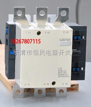 cjx2-f225 lc1-cjx2-f225接触器cjx2-f225接线图