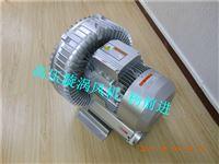 5.5kw双段式水处理设备曝气风机