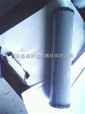 ZTJ300.00.07滤油机冲洗滤芯
