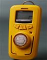 R10型便攜式有毒有害氣體檢測儀