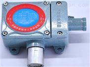 RBT-6000-F型分線式氣體探測器,有毒氣體報警器