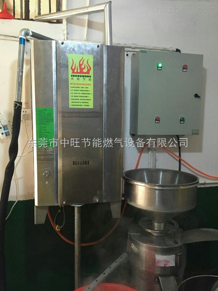zw-j50 燃气蒸汽发生器煮豆桨豆腐现场安装图片