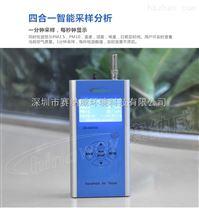 PM2.5速測儀