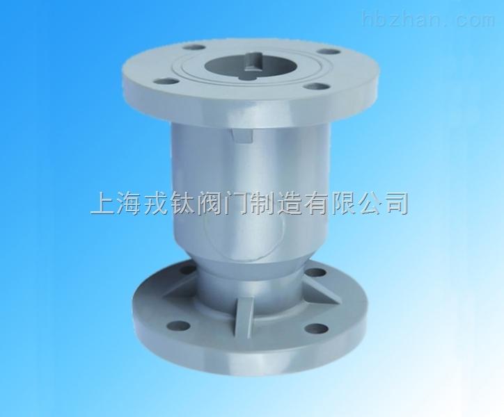 H42F-6V法兰球芯CPVC塑料止回阀