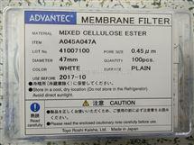 ADVANTEC 混合纤维素滤膜A045A047A现货供应,MCE过滤膜A045A047A价格优惠