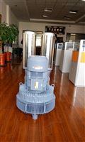 大流量25kw高压鼓风机25kw漩涡气泵高压风机现货