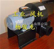 SSD-2全风多翼式鼓风机