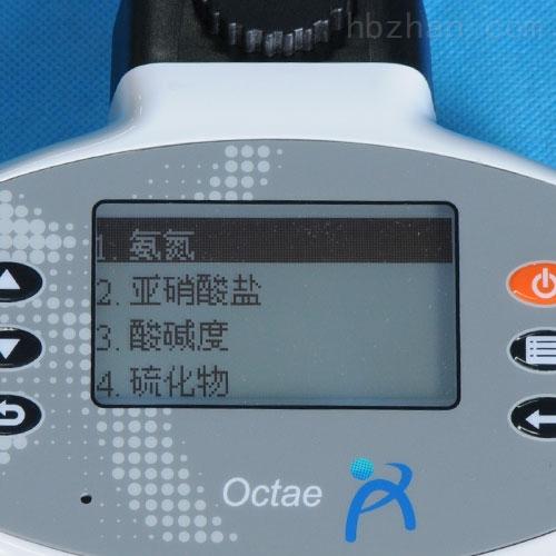 杭州晨诺水产养殖水质检测仪