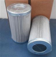 0990D005BN4HC供应鑫海液压油滤芯