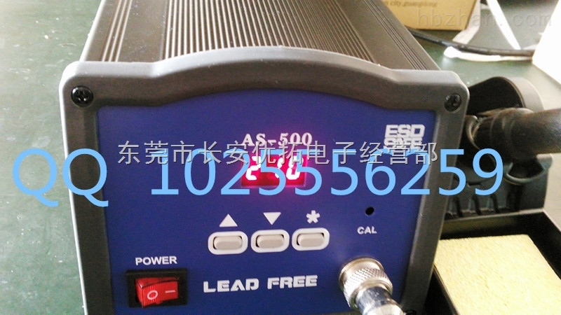 摘要:tbk as-500大功率智能电焊台150w高周波高频恒温电烙铁tbk as