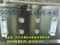 四川工業水處理廠訂做純淨水生產betway必威手機版官網