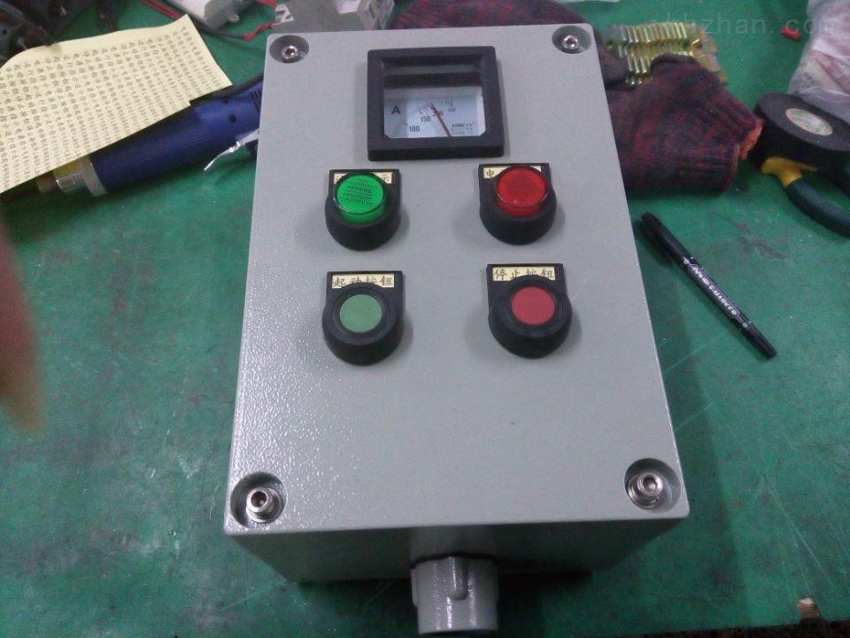 lbz58-a2d2b1g山东2灯2钮1表就地远程控制防爆操作柱厂家定做