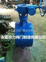SD363H焊接雙向壓蝶閥