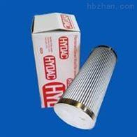 0160D005BN4HC厂家供应贺德克滤芯