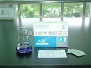 一氧化氮(NO)测定试剂盒(微板法)