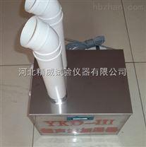 養護室專用超聲波加濕器