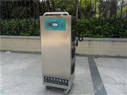 廣州臭氧消毒betway必威手機版官網廠家