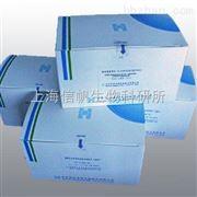 苹果酸脱氢酶(MDH)测定试剂盒(测组织)(紫外比色法)