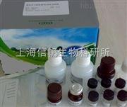 谷胱甘肽过氧化物酶(GSH-PX)测定试剂盒(比色法)