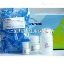 前白蛋白(PA)测定试剂盒(免疫浊度法)