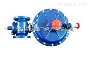 RTZ-50/0.4TQ型燃气调压器