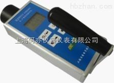 BS9521 型放射性防护X、γ剂量率仪