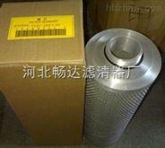 TZX2-10X3黎明过滤器