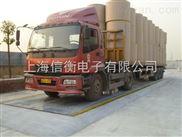 供应 3*16防爆电子汽车衡(150T磅秤)