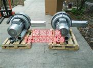 超聲波清洗設備漩渦高壓風機