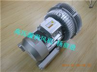 气体输送高压风机旋涡气泵