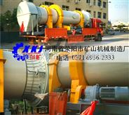 丽水煤泥干燥机设备国内最好的厂家